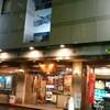 名古屋に来たら贅沢空間「からふろ」を体感せよ