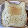 【最高の食パンはどれ?】ねこねこ食パンは想像以上に美味しかった
