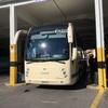 アテネからメテオラの拠点カランバカへ。鉄道で行きたかったけどバスになった話(世界の猫探し137匹目)