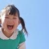 兼業主婦の青色確定申告~ブログ副業で得た収入を申告する際の注意点