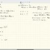 AGC010a Addition を解いたログ