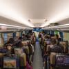 観塘(九龍)- マカオを結ぶバス、One Busの乗り方を紹介。港珠澳大橋を渡って、マカオへ!