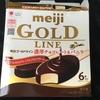 パルムもどき【レビュー】GOLD LINE(ゴールドライン)/meiji(明治)