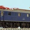 TRIX 22606 DB 119 002-4 Ep.4