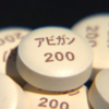 韓国の反応, 安倍、今月中に新型コロナ治療薬「アビガン」を緊急承認
