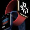 使用モデル別Apple Watchを買い換えるべきか考える。Apple Watch 3ユーザーは6に買い替えよう
