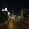 大阪 なんばから天下茶屋までブラブラと。(後編)