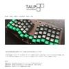 【EVENT】TALPKEYBOARDのトップページにあなたのキーボード写真を載せませんか?
