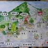 【生駒聖天・宝山寺(3)】ピラミッド型の山体のヒミツ