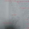 システムアーキテクト試験の午後II対策として私がやったこと(その3)