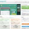 【ネットプリント】セブンのネットプリント!扱い方が簡単になった。ユーザー登録なし!