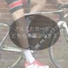 アルミを選ぶべき人カーボンを選ぶべき人【ロードバイク初心者|目的別フレームの選び方】