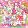 「Lovely Party!」発売です! Part.1