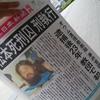 私の友人を殺した麻原彰晃らに死刑が執行される。彼らは罪を償ったのか?
