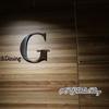 マリオット軽井沢 グリル&ダイニングGを利用してみました!