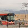 大船渡線BRT 陸前今泉・大船渡丸森・地ノ森・田茂山各駅の工事状況(2020年2月下旬時点)