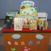 児童、一般展示の本を入れ替えました。