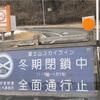 195.近くて遠い富士山