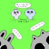 【4コマ漫画】口の悪い2人組のお話『たまには』