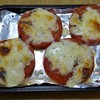 【簡単レシピ】トマトの香草チーズ焼き