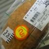 ふと思いついた事に挑戦。阪急オアシスで買った揚げ物を再度フライパンで焼いてみた