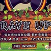 【DJ出演】4/29(Sat) 『RAVE UP Vol.3』