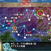 2018年冬イベント:E-2「威風堂々 出撃!栗田艦隊」