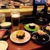金沢旅行④近江町市場:もりもり寿司~21世紀美術館