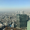 「タワーマンションから見える景色を気に入って購入したあと」あるあるNO.1