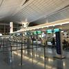 1日目:キャセイドラゴン航空 KA397 羽田〜香港 ビジネス