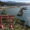 弁天岩と能生海水浴場の夕陽 & 糸魚川あじさい食堂