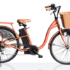 電動アシスト自転車Airbike(エアーバイク)とは?その評価は?bicycle-207assist(207アシスト)