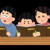 おすすめ株主優待~優待券編~