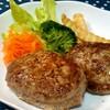 【得損】練らない!こねない!肉汁じゅわ~っとハンバーグ☆金賞シェフのレシピ☆