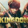 王者天下~电影线上看!﹛Kingdom 2019﹜ @HD1080p免费下载