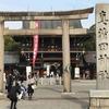 国土開拓や産業の守護神、愛知県一宮市の真清田神社に行ってきました。