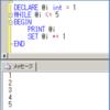 インクリメント演算子(+=)のサポート