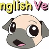 【パグLINEスタンプ】英語版発売開始! LINE Sticker Baby Pug English Ver. Now On Sale