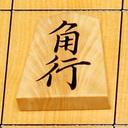 将棋24雁木・相振上達日記