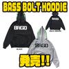 【バスブリゲード】フード部分にボルトロゴが入ったパーカー「BASS BOLT HOODIE」発売!