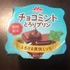 森永チョコミントとろりプリンは糖質控えめ。皮ごとキウイも!