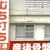 写真で奏でる私のホントの話 沖縄 風景写真