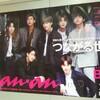 BTS anan表紙&広告✨