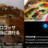 「寿司クロワッサン」は本当に流行るのか