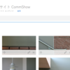 Office365 SharePoint Online 画像ギャラリー