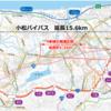 石川県 国道8号小松バイパスの4車線区間を延伸