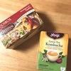 YogiTeaのコンブチャはパッションフルーツ味でめちゃくちゃ美味しい@iHerb