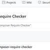 必要な PHP拡張/パッケージをCIで検出し、インストール漏れエラーを防ぐ。 GitHub Actions と composer-require-checker で