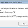 Windows10、WindowsServer2016に最新版の.NET Framework4.8をインストールする方法