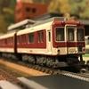 近畿日本鉄道 8000系 新塗装 方向板式